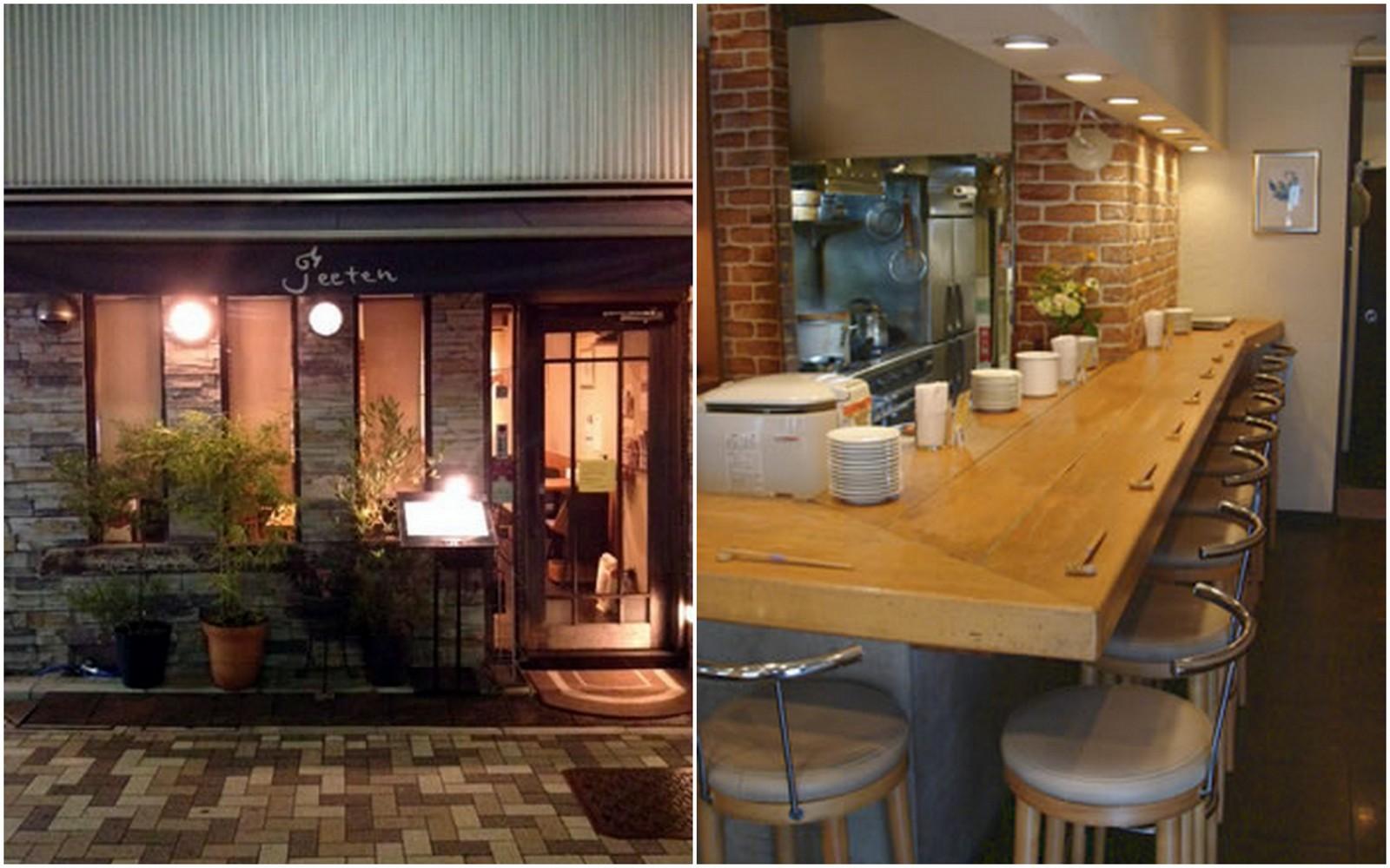 代々木上原の中華料理店「ジーテン」の店内外の写真