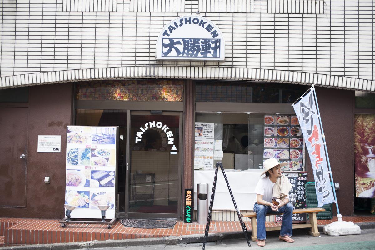 Taishoken_Yoyogiuehara