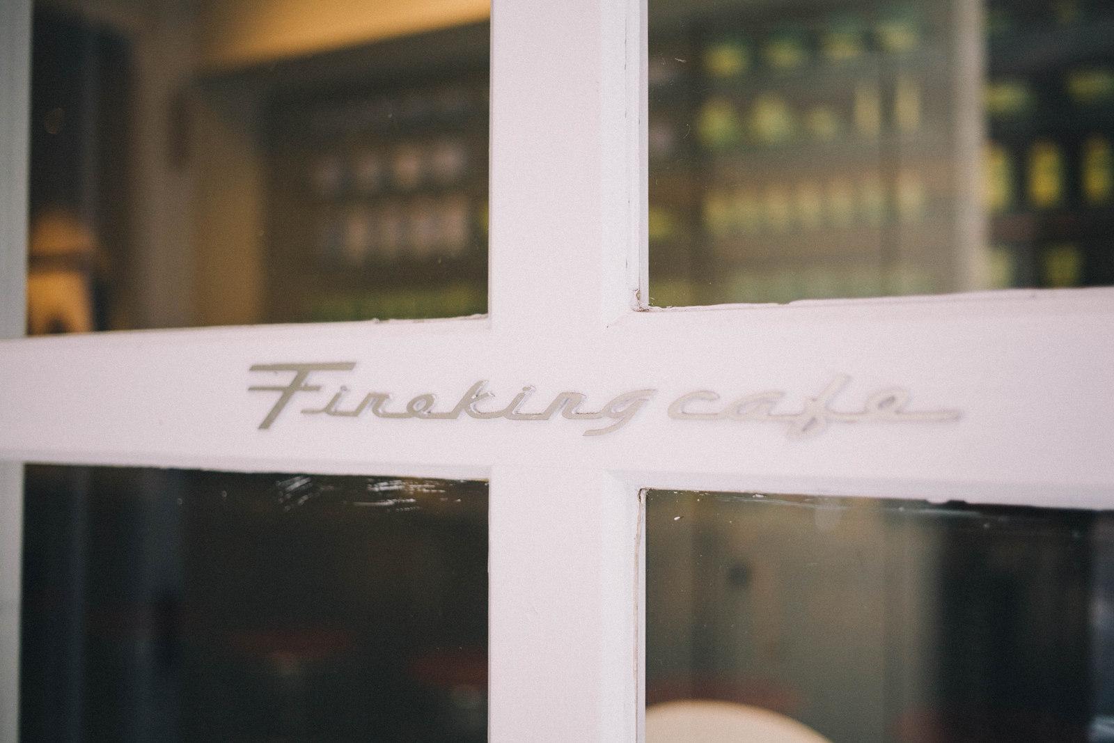 代々木上原 ファイヤーキングカフェ ロゴ