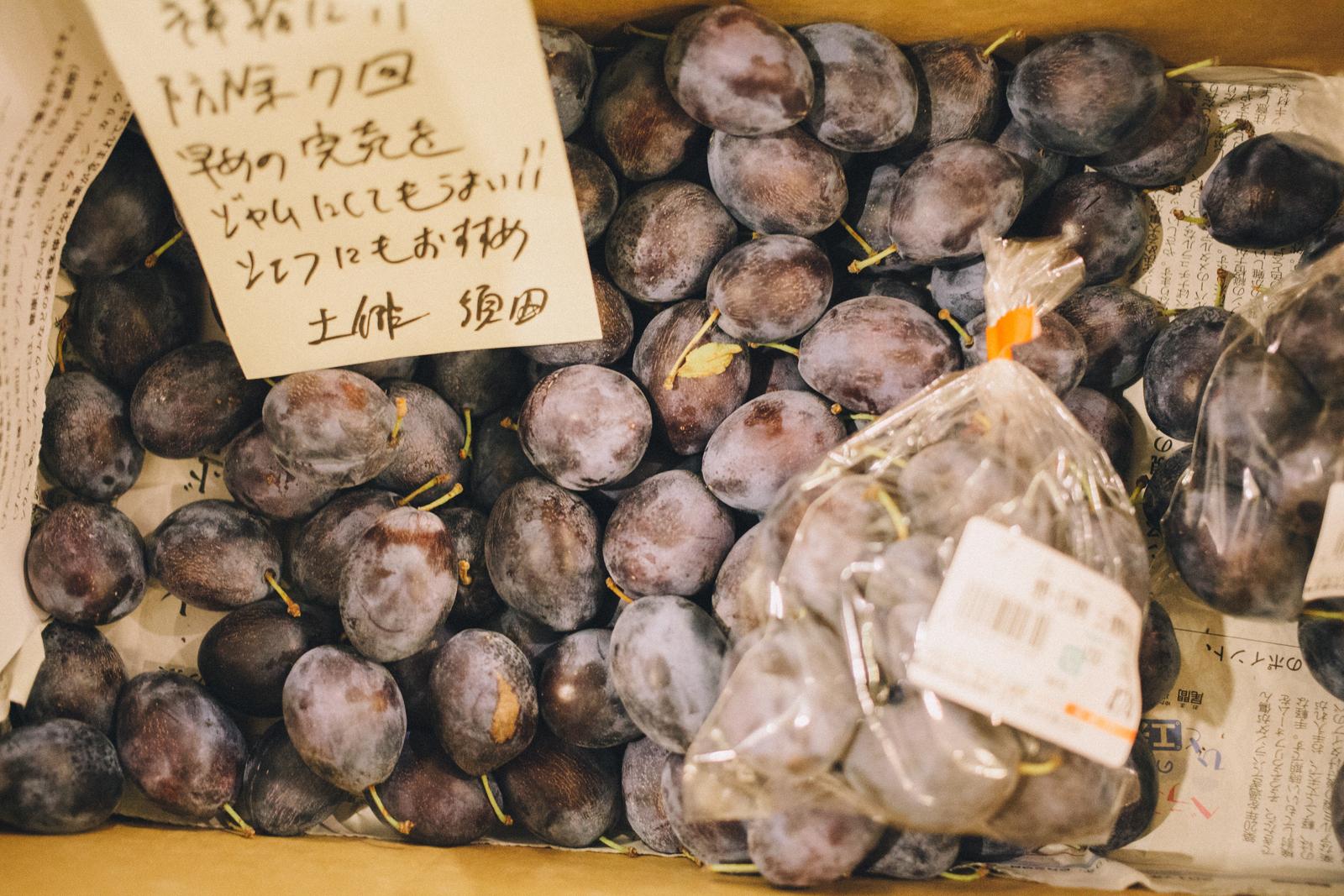 オーガニックフードショップ GAIA 代々木上原店 で売っていたプルーン