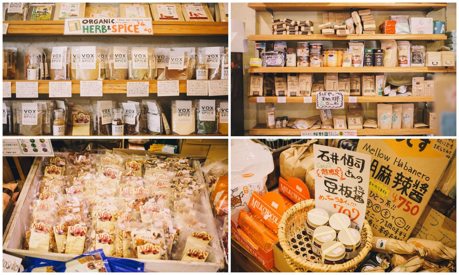 オーガニックフードショップ GAIA 代々木上原店 の調味料やコーヒー
