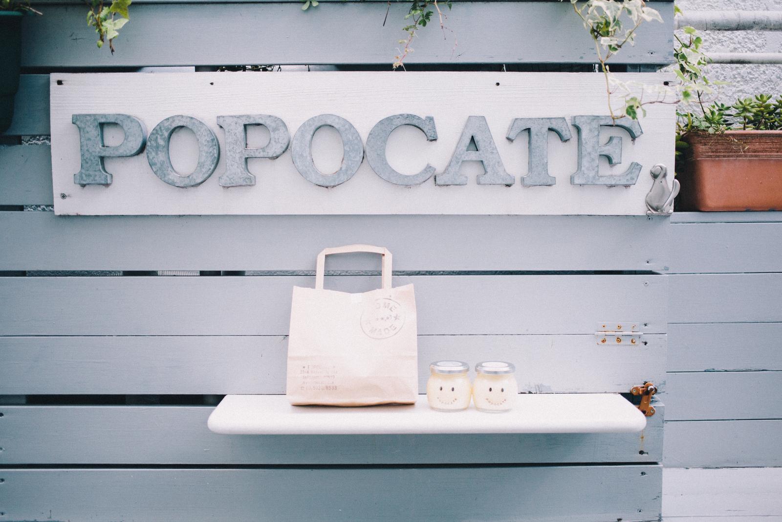 プリン好きが集ってできた、手作りプリンの専門店「POPOCATE」