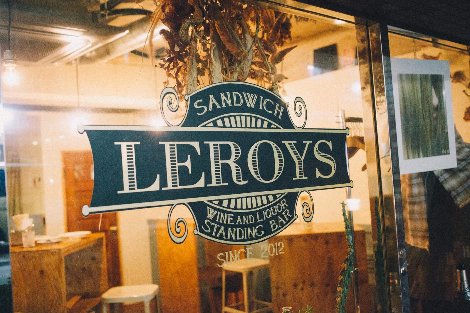 代々木上原のバー「LEROYS(リロイズ)」