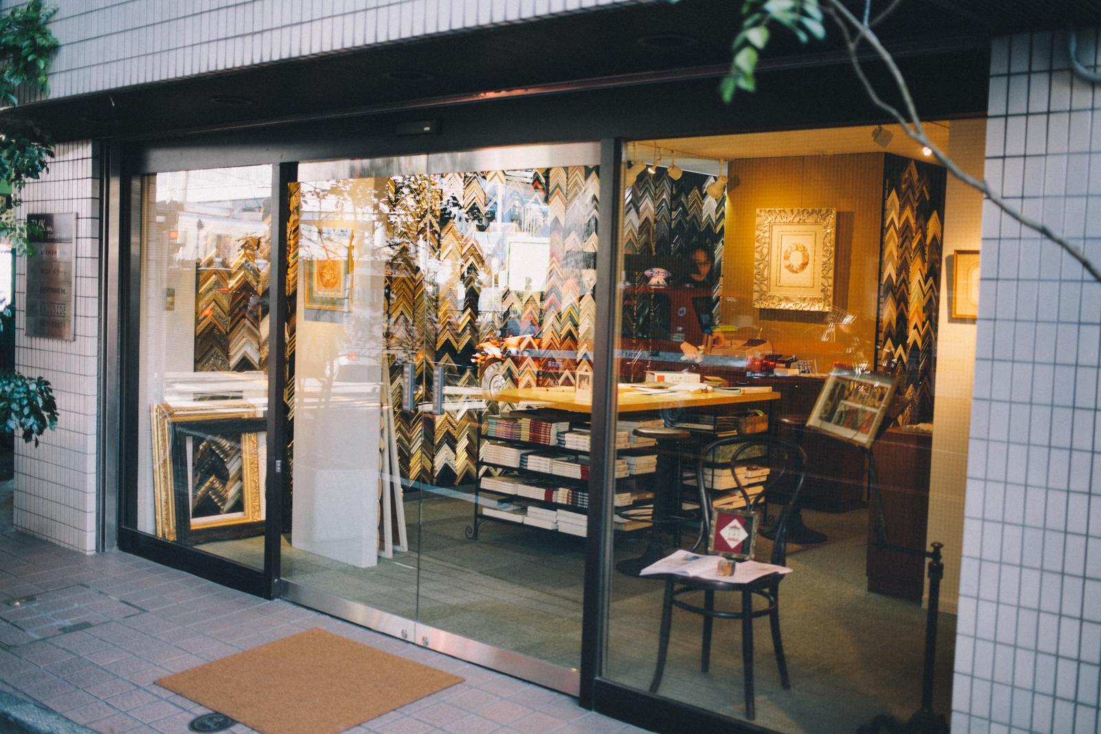 代々木八幡の額縁専門店「sur-murs(スュール・ミュール)」