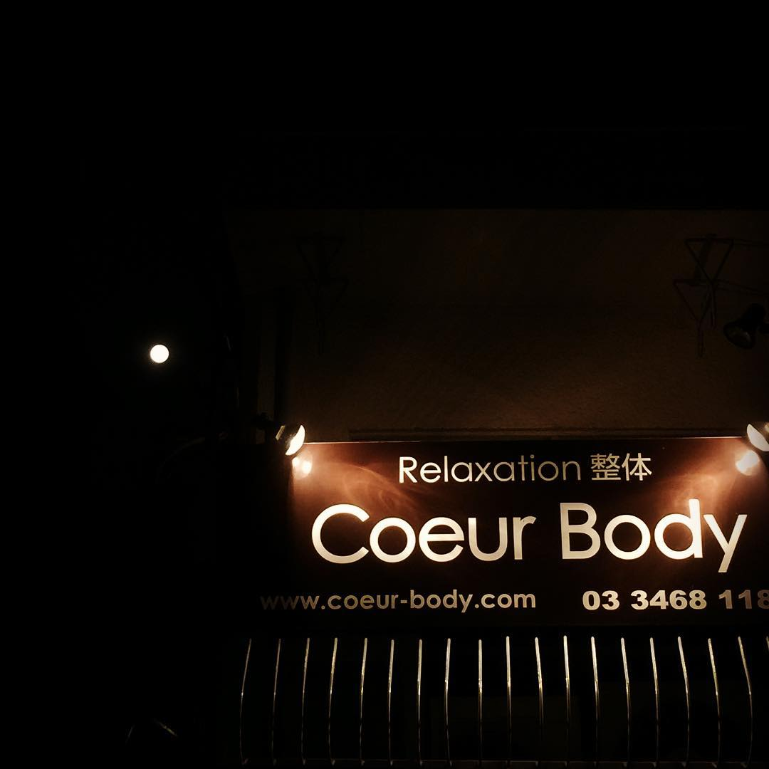 coeur_body