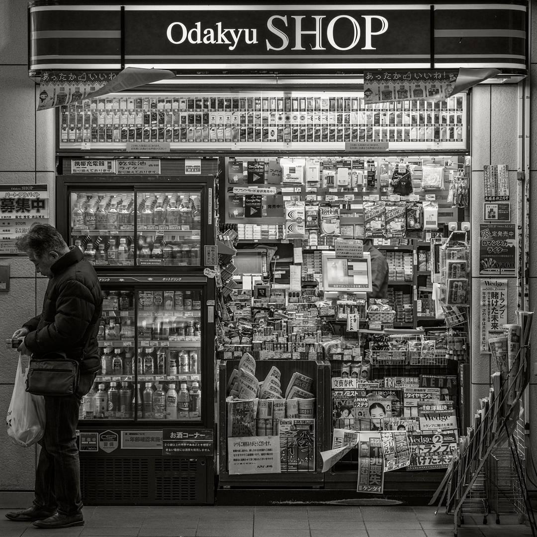 odakyu_shop