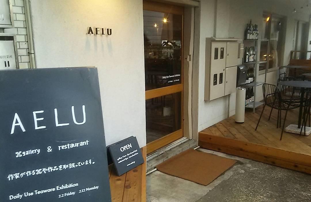 AELU3