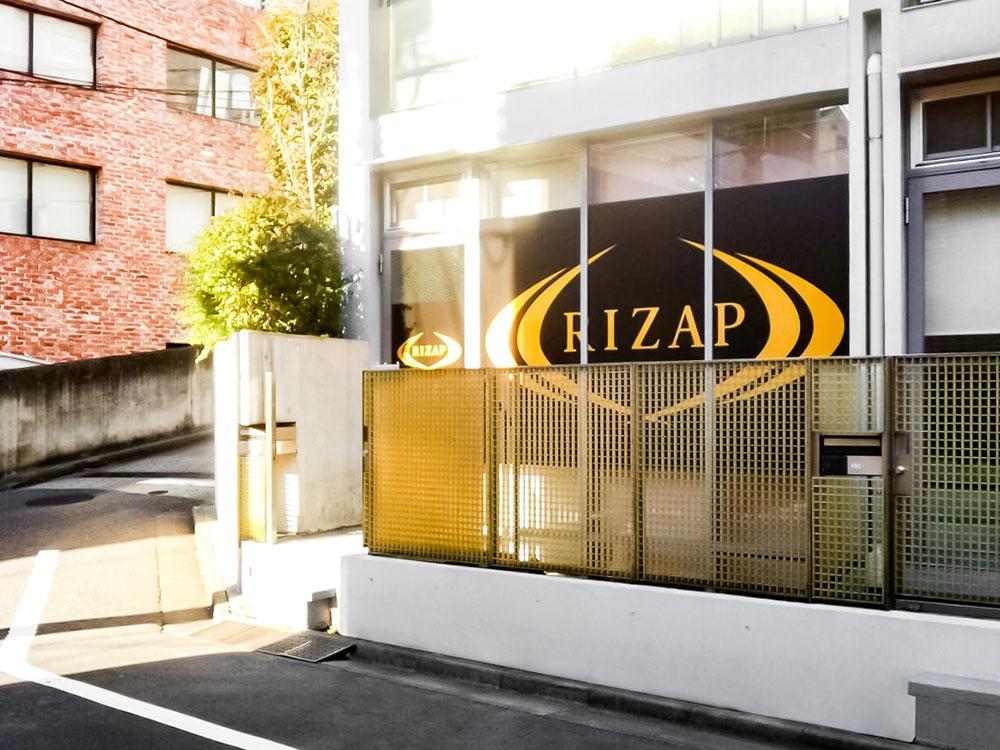 rizap1