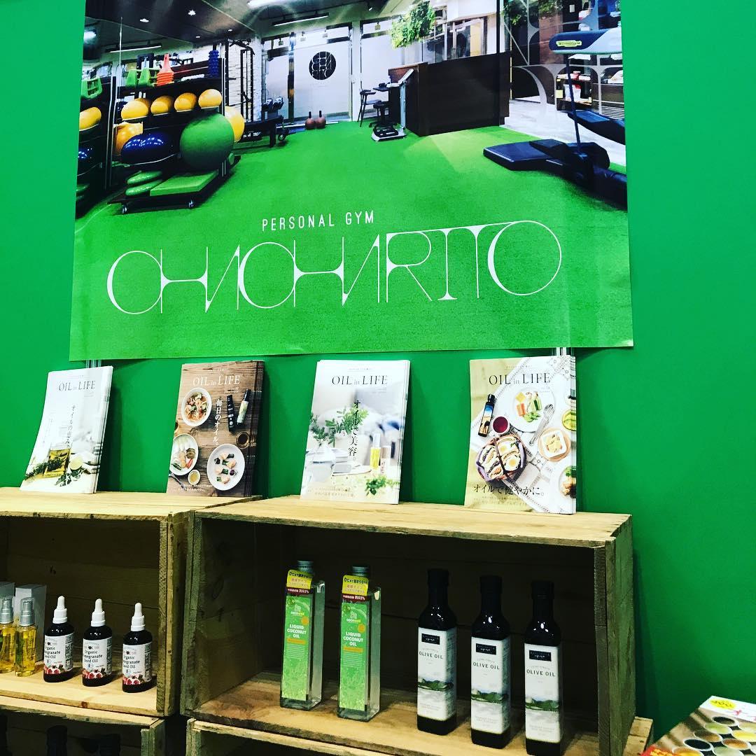 chacharito3
