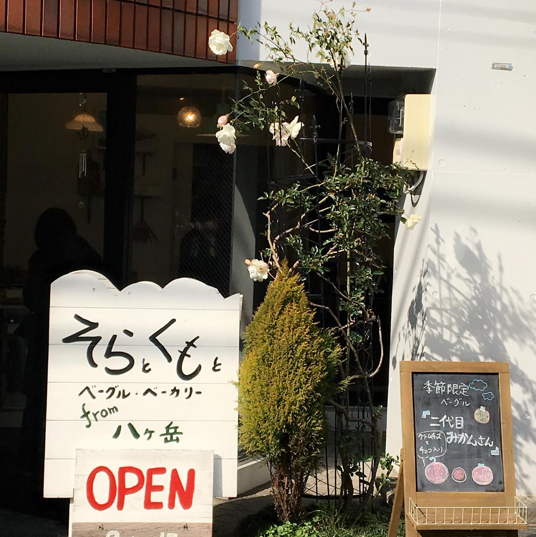 soratokumoto1