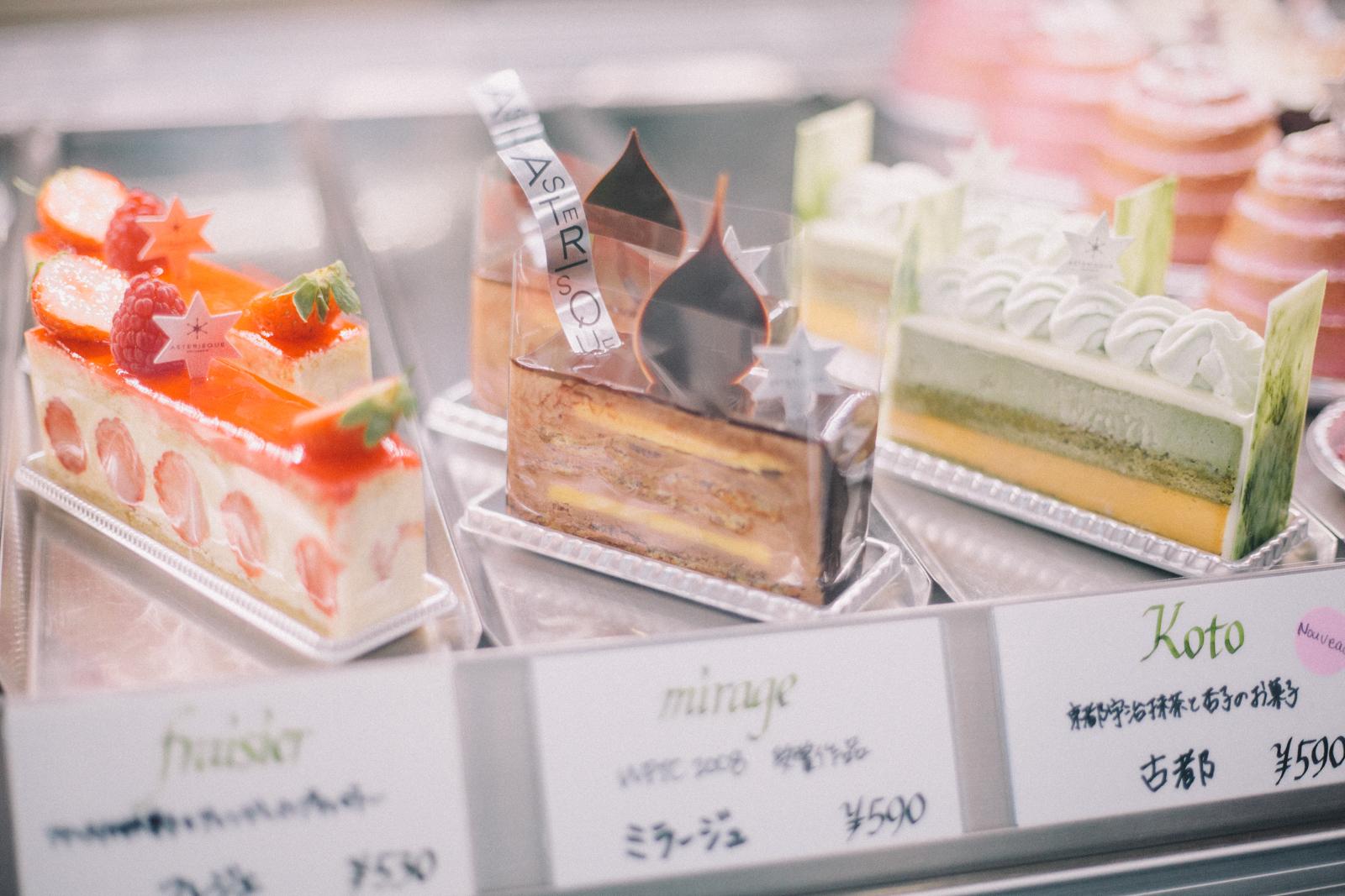 代々木上原 アステリスク ケーキ モンブラン