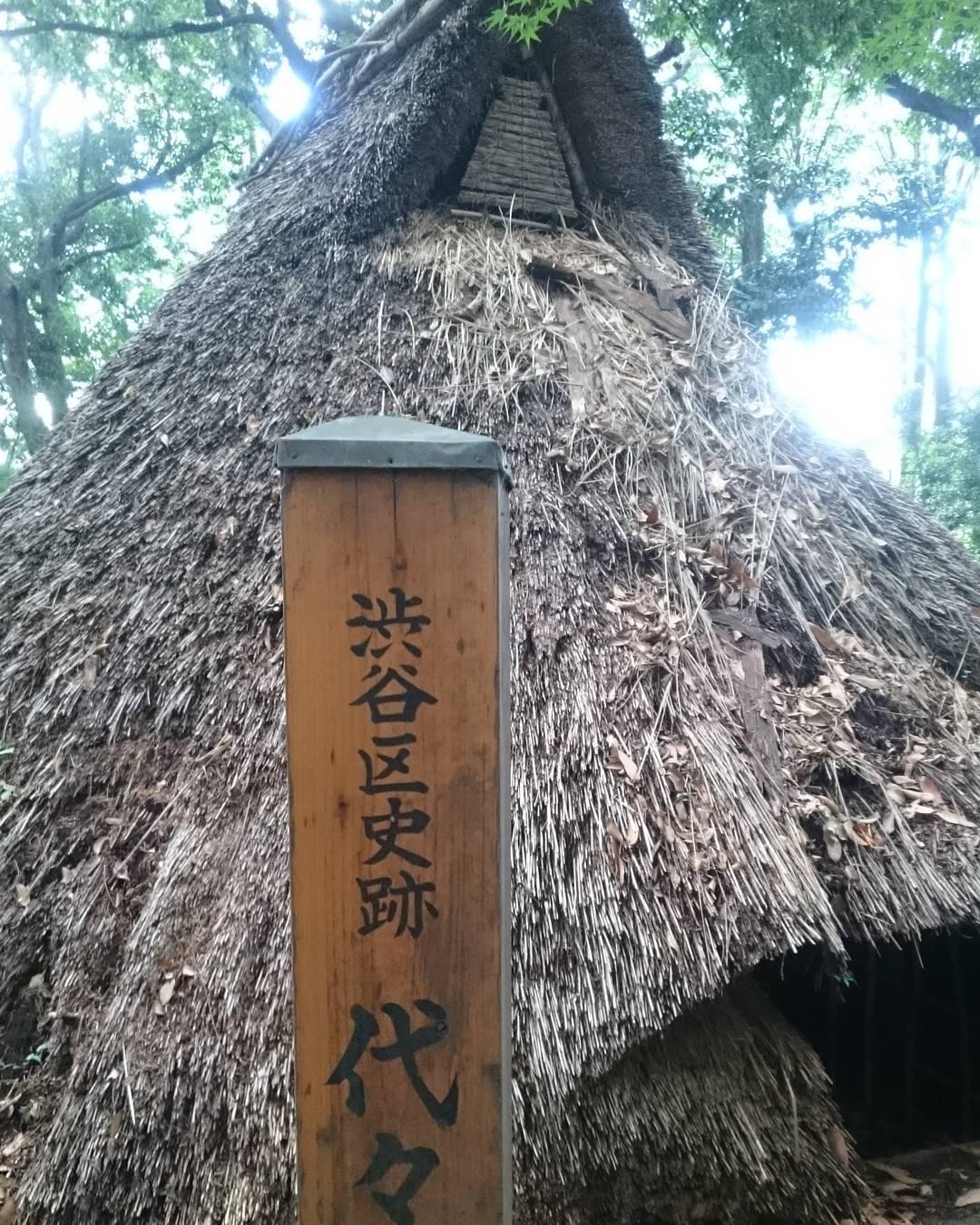 yoyogihachimaniseki1