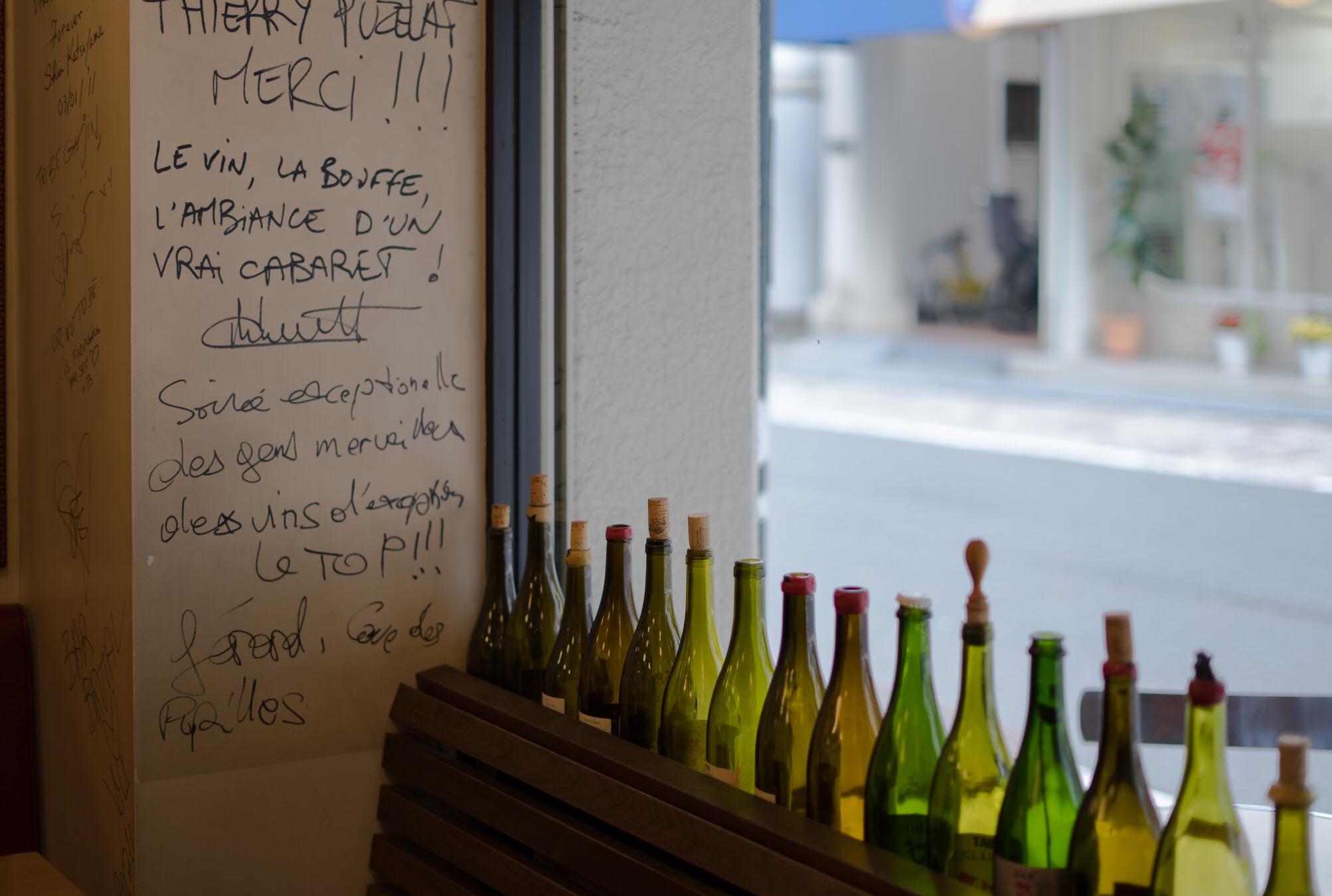 """""""代々木上原、自然派ワイン、ビオワイン、ナチュール、ヴァンナチュール、自然派、ワイン、はしご酒、オーガニック"""