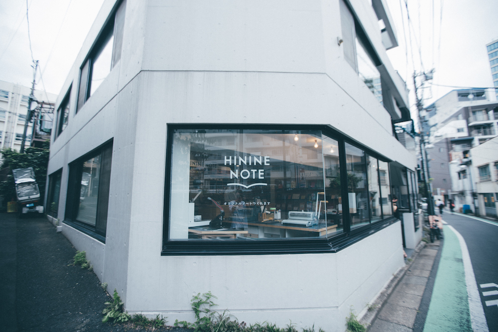 代々木上原,代々木八幡, ハイナインノート,Nao Yoshioka