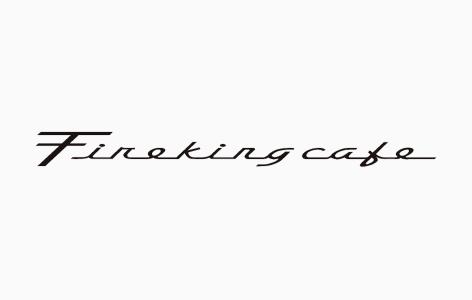 ヴィンテージカフェ Fireking cafe