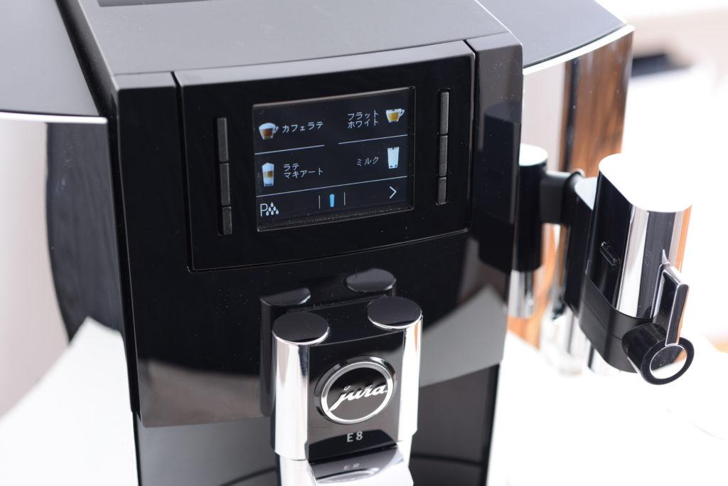 コーヒーマシン、スイスデザイン