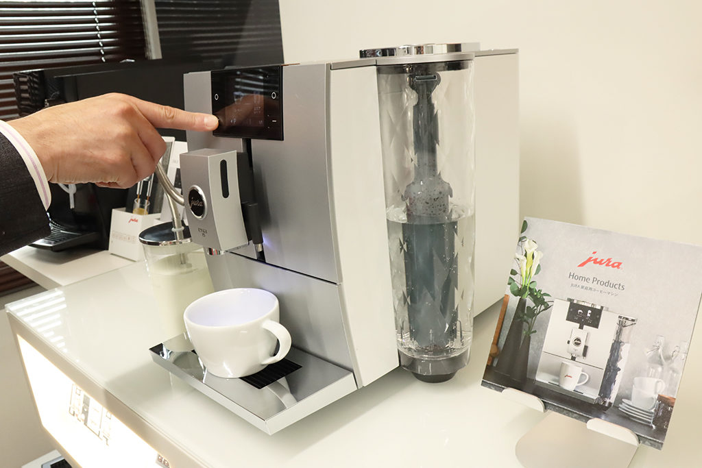 フラットホワイト、コーヒーマシン